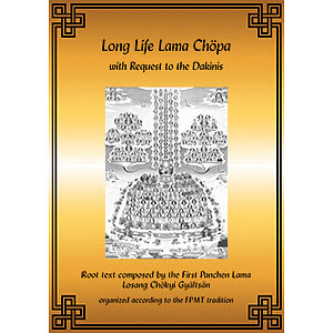 Lama Chopa Jorcho  English and Phonetics only PDF