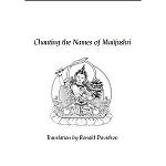 Chanting the Names of Ma�jushri eBook