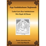Chenrezig Singhanada: Exalted Lion's Roar Chenrezig Who Dispels All Disease PDF