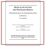 Manual Ornamento, 4to. cap. Programa b�sico eBook