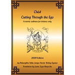 Chod: Cutting Through the Ego  eBook