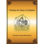Chanting the Names of Manjushri PDF
