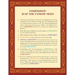 Compassion is of the Utmost Need-  A4 Downloadable File