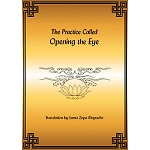Chenrezig, Opening the Eye eBook