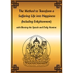 The Method to Transform a Suffering Life into Happiness (Including Enlightenment) eBook