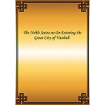 The Noble Sutra on Entering the Great City of Vaishali  PDF