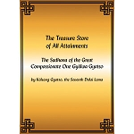 Gyalwa Gyatso - Long Sadhana eBook.