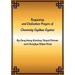 Gyalwa Gyatso Requesting and Dedication Prayers PDF