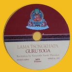 Lama Tsongkhapa Guru Yoga - MP3 Download