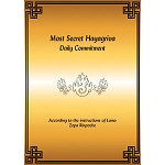 Hayagriva, Most Secret - Daily Commitment eBook
