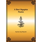 Hayagriva – Short Practice with Lam-Rim eBook