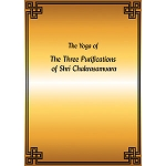 Heruka - The Yoga of the Three Purifications of Shri Chakrasamvara PDF