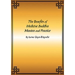 Medicine Buddha- The Benefits of Medicine Buddha Mantra and Practice PDF
