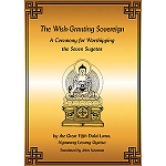 Medicine Buddha - The Wish Granting Sovereign eBook