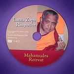 Mahamudra Retreat with Lama Zopa Rinpoche - DVD