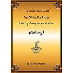 Nolsang Incense Ritual PDF