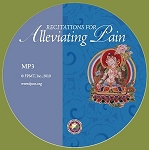 Recitations for Alleviating Pain - MP3 Download - PART 1