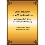 Chenrezig � Praise and Prayer to Noble Avalokiteshvara PDF