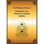 Prostrations, The Preliminary Practice of Prostrations PDF