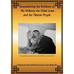 Remembering the Kindness of His Holiness the Dalai Lama and the Tibetan People eBook