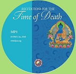 Recitations for the Time of Death - MP3 Download