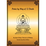 Shakyamuni Buddha, Praise by Way of the Twelve Deeds PDF