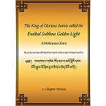 Sutra of Golden Light PDF