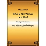 The Sutra on What is Most Precious to a Monk PDF