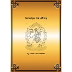 Vajrayogini Tea Offering eBook (English only)