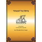 Vajrayogini Tsog Offering with long and abbreviated versions eBook (English/Phonetics/Chantable)