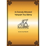 Vajrayogini - An Extremely Abbreviated Vajrayogini Tsog Offering PDF (English and Tibetan phonetics)