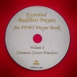 Essential Buddhist Prayers Volume 2 CD ROM