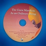 Guru Manifests as an Ordinary Being to Subdue Sentient Beings - DVD