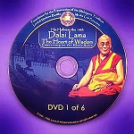 Heart of Wisdom - Commentary on the Heart Sutra by His Holiness Dalai Lama - DVD