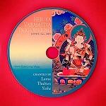 Heruka Vajrasattva Tsog  CD