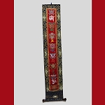 Wall Hanging - Compassion Mantra and Auspicious Symbols