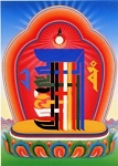 The Syllables Of The Kalachakra Mantra Card