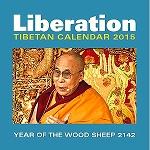 2015 Liberation Tibetan Calendar