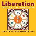 2016 Liberation Tibetan Calendar