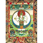 Thousand-Armed Avalokiteshvara Laminated Card