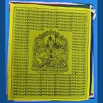 Guru Rinpoche Prayer Flag