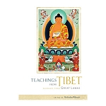Teachings From Tibet - Hard Copy