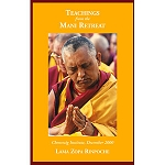 Teachings from the Mani Retreat eBook