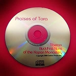Praises of Tara - CD