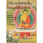 Decouverte du bouddhisme DVD S�rie - Sous titres en Fran�ais (Seconds)