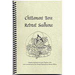 Tara Chittamani Retreat Sadhana (Seconds)