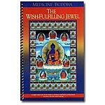 Medicine Buddha - The Wish Fulfilling Jewel