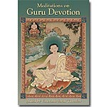 Meditations on Guru Devotion -Part III - MP3 Download