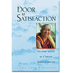 Door to Satisfaction