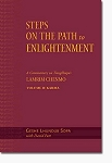 Steps on the Path to Enlightenment: A Commentary on the Lamrim Chenmo, Vol. 2: Karma
